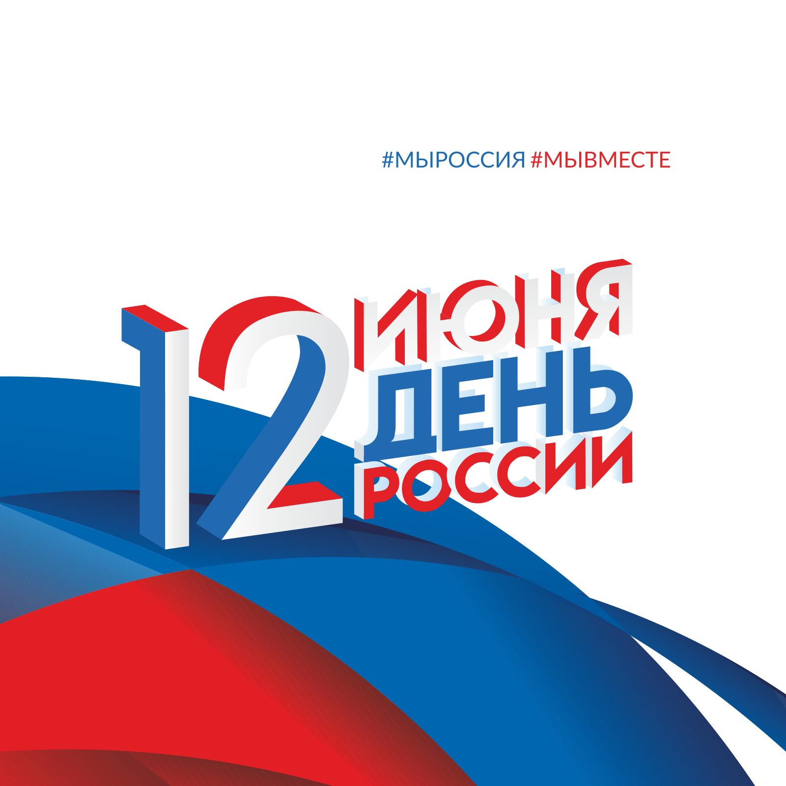 "Онлайн викторина ""Россия - Родина моя"""